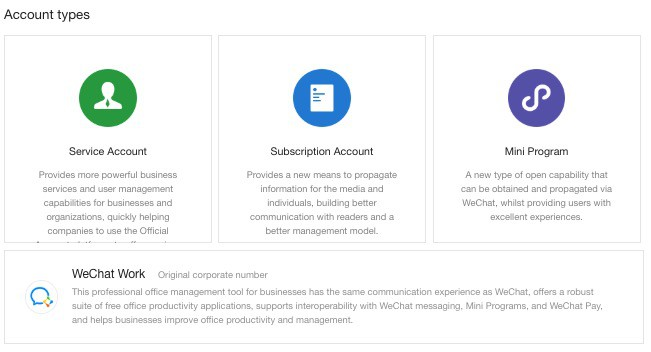 In this blog we will be covering the traditional 3 accounts. Service Accounts, Subscription Accounts, and WeChat Work