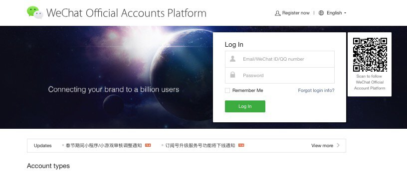 Head to the WeChat Official Accounts Platform to get started applying with your own documents.