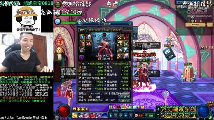 旭旭宝宝 hosting a live-stream