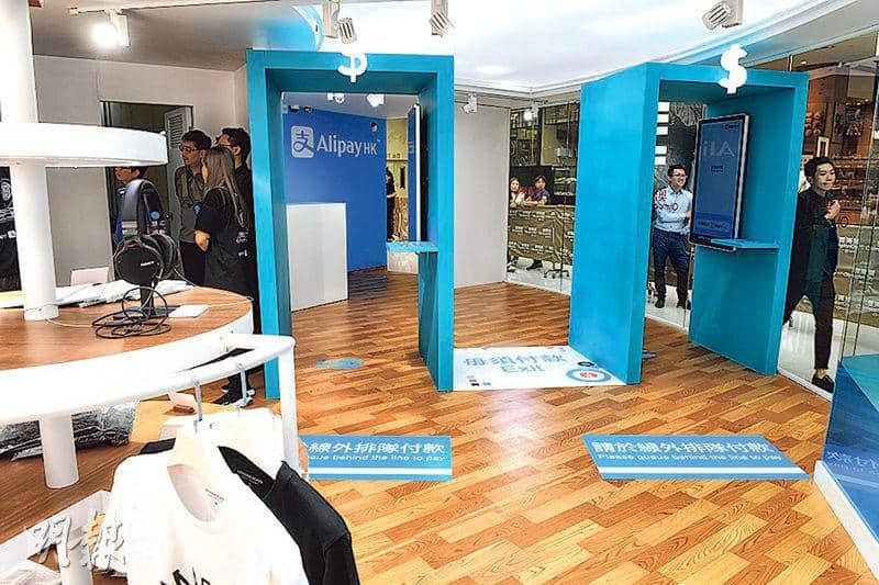 "One of Alipay's Unmanned Stores for its initiative ""New Retail"" - Dragon Social"