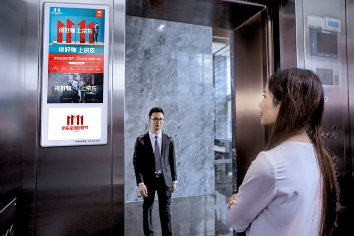Elevator Advertising China - Dragon Social