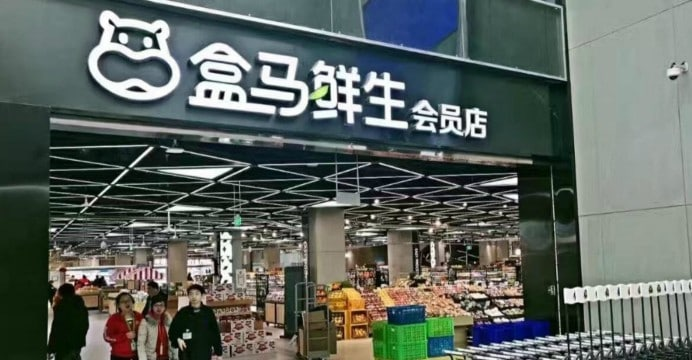 HeMa Alibaba - Dragon Social