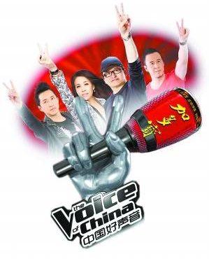 A Voice of China Promo with the Iconic JVB Red Can - Dragon Social