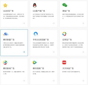 The Fundamentals of Advertising in China (2019 Guide