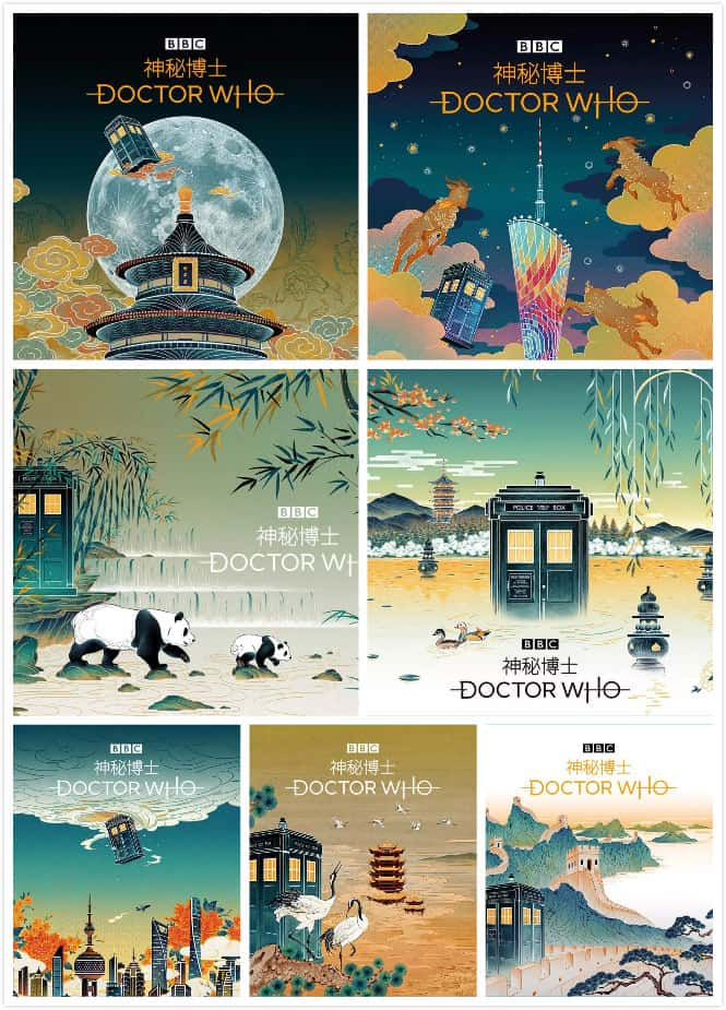 BBC, Doctor Who, Marketing in China, Dragon Social