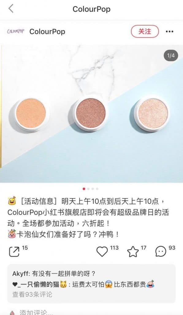 Colourpop announced its sales campaign in a post | Dragon Social