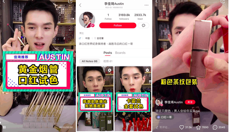 Austin Li has gained popularity on XiaoHongShu | Dragon Social