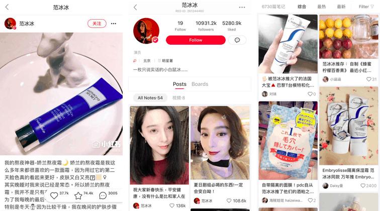 FanBingBing's XiaoHongShu account and posts | Dragon Social