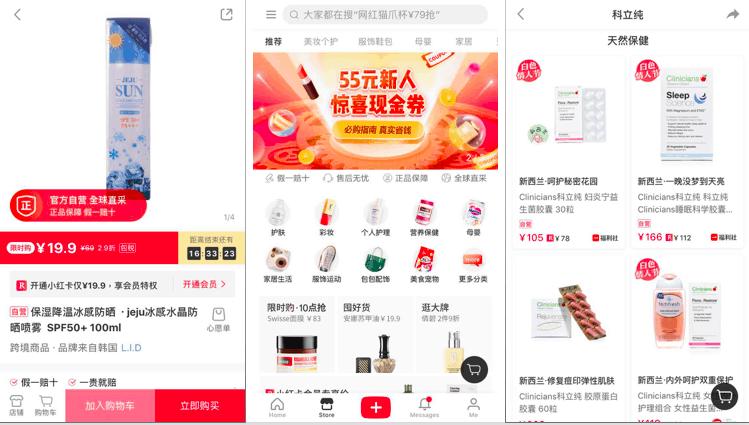 XiaoHongShu's RED store's interfaces | Dragon Social