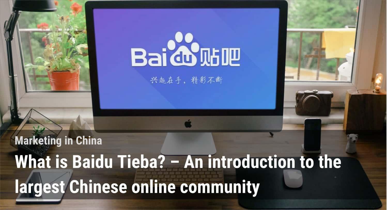 Tieba, Baidu Tieba, Dragon Social