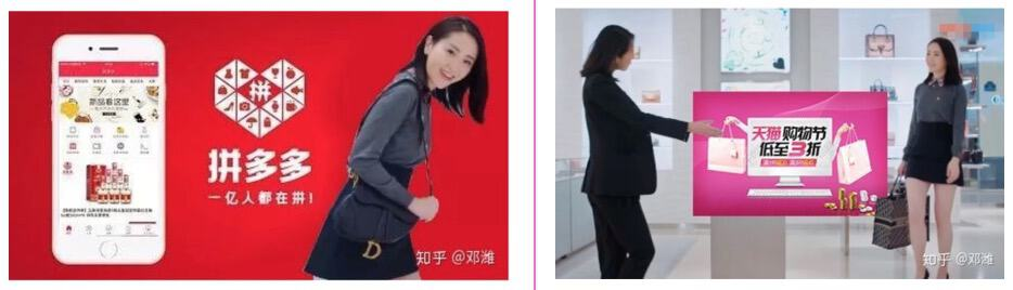 Marketing in China, Marketing Mistake, Dior, Pinduoduo, Taobao, Dragon Social