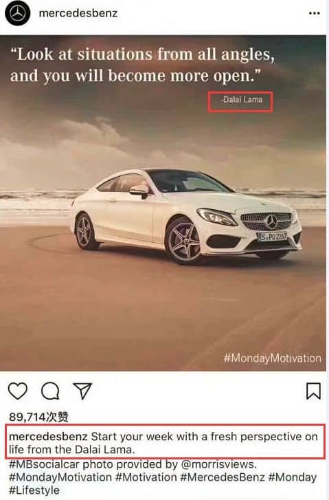 Mercedes Benz, Marketing in China, Marketing Blunder, Dragon Social