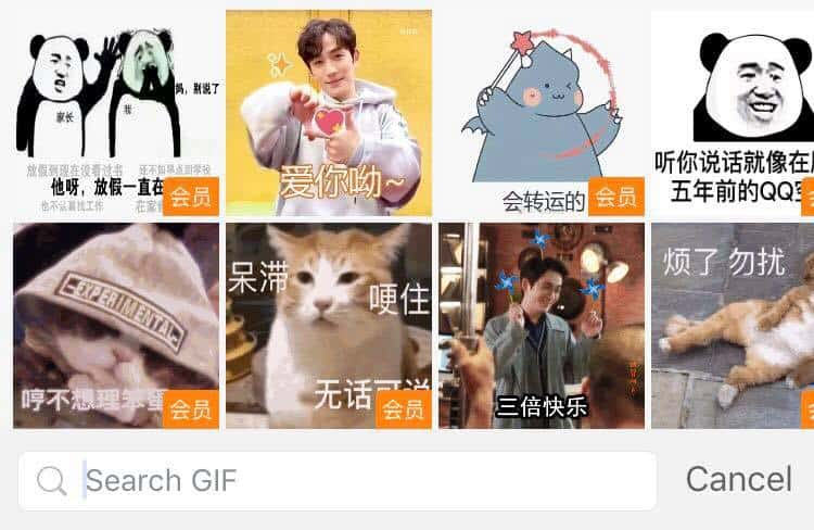 Fun GIFs on Weibo | Dragon Social