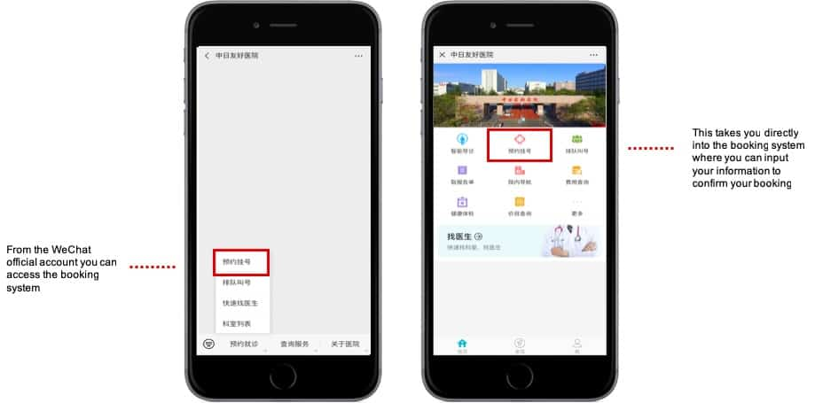 The WeChat Official Account of the China Japanese Friendship Hospital in Beijing lets you make a booking directly, ask questions, and more!