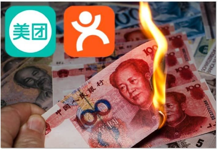 Meituan Dianping is famous for never making a profit yet and burning cash to acquire market share.