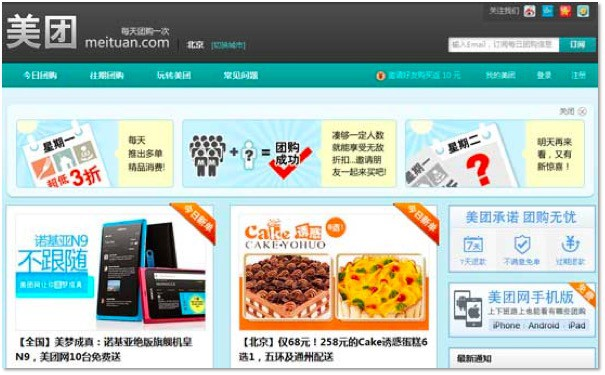 Meituan has been one of the number one group buying sites since the early 2010s