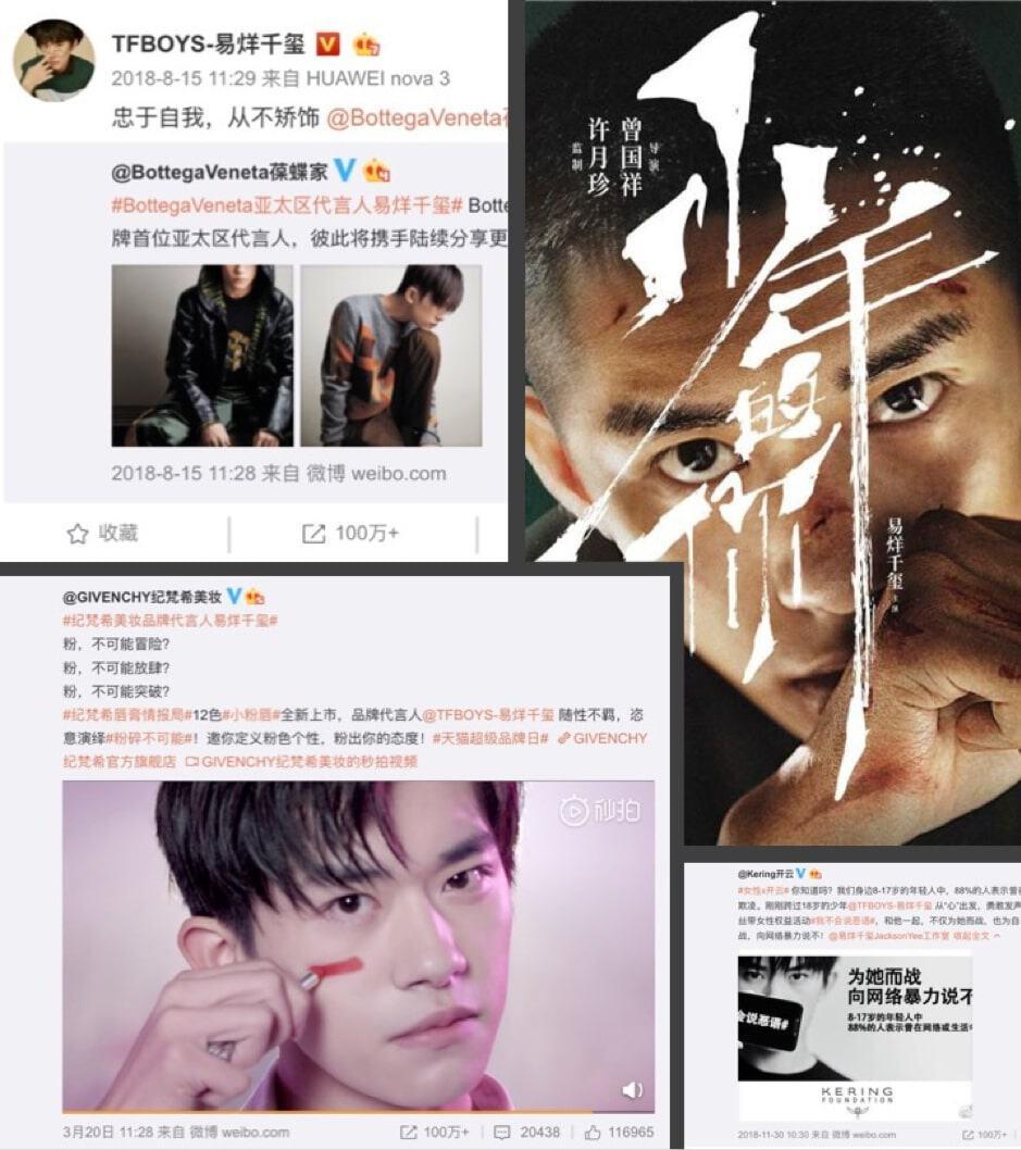 Yiyangqianxi, Jackson Yee, TFBoys, Dragon Social