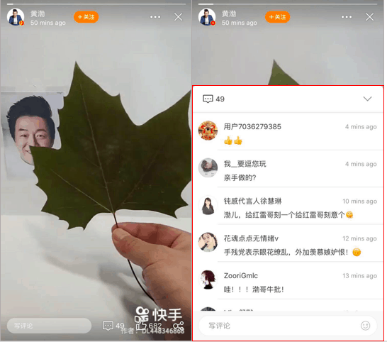 Users can comment on others' Weibo stories | Dragon Social