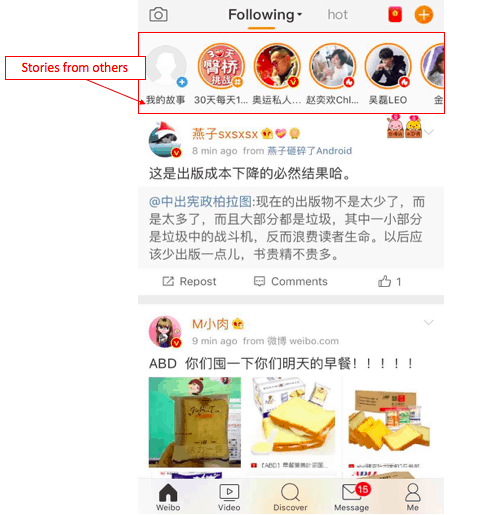 "The ""Following"" homepage on Weibo's app 