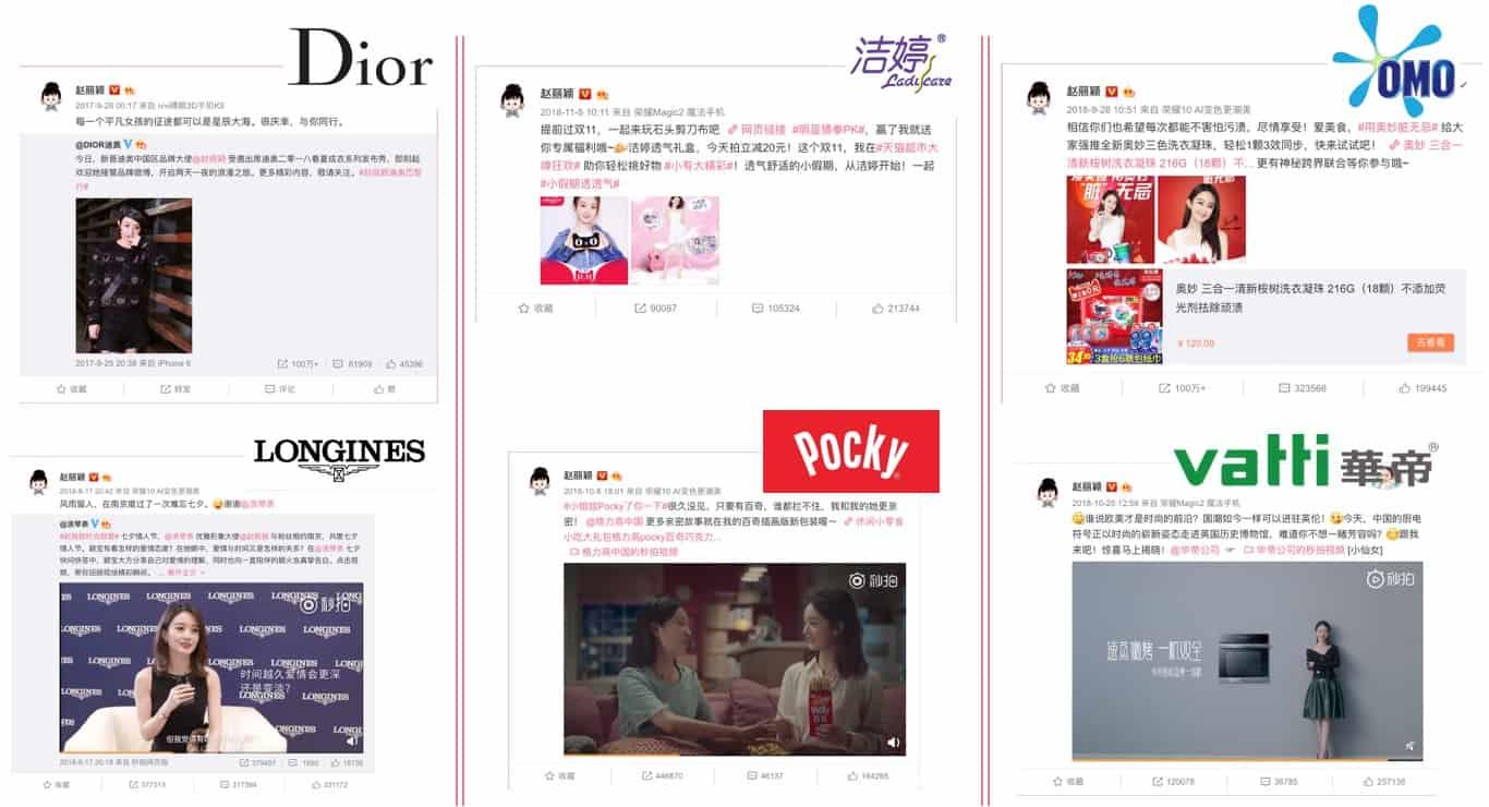 Zhao Li Ying, Zhao Liying, Weibo, Dragon Social