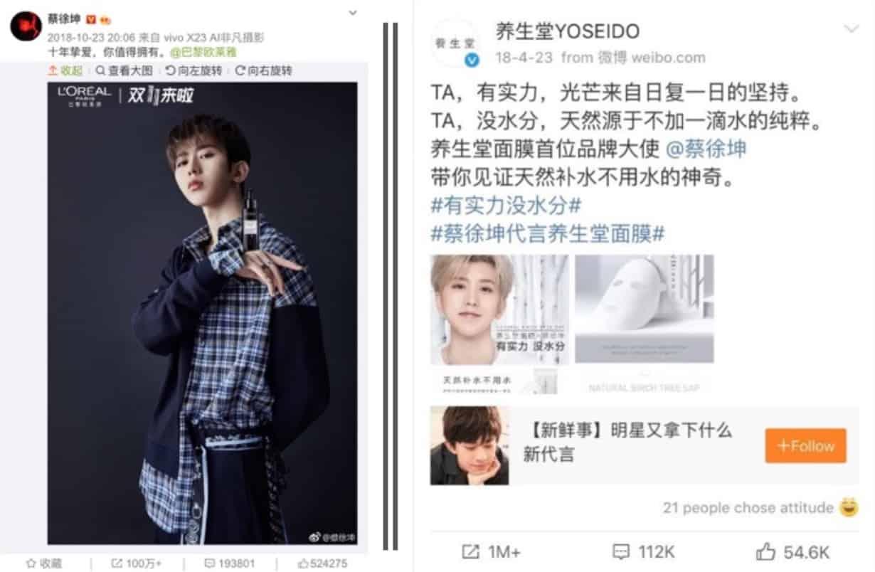 KUN Weibo, Cai Xukun Weibo, YOSEIDO, LOREAL, Dragon Social