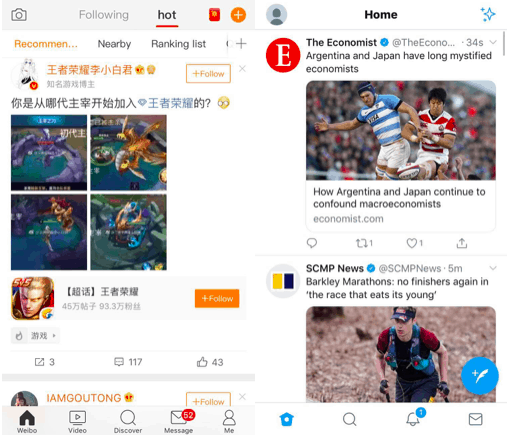 Weibo's V.S. Twitter's interfaces | Dragon Social
