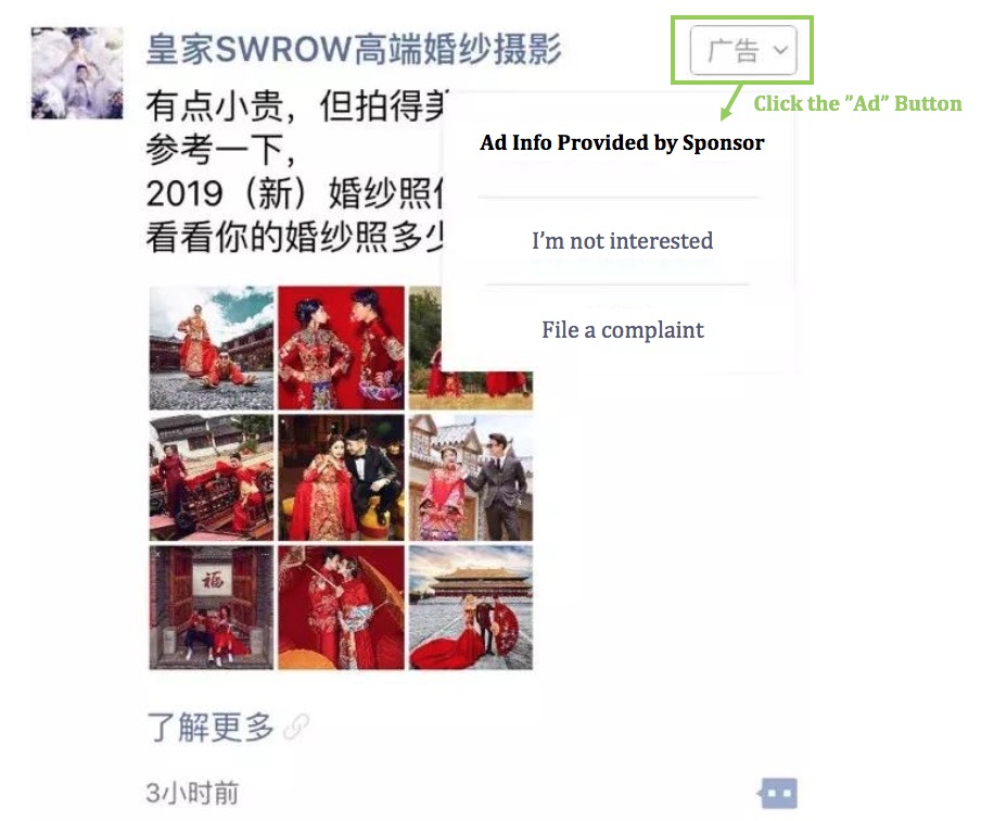 WeChat Advertising, WeChat Marketing, China Marketing, Dragon Social