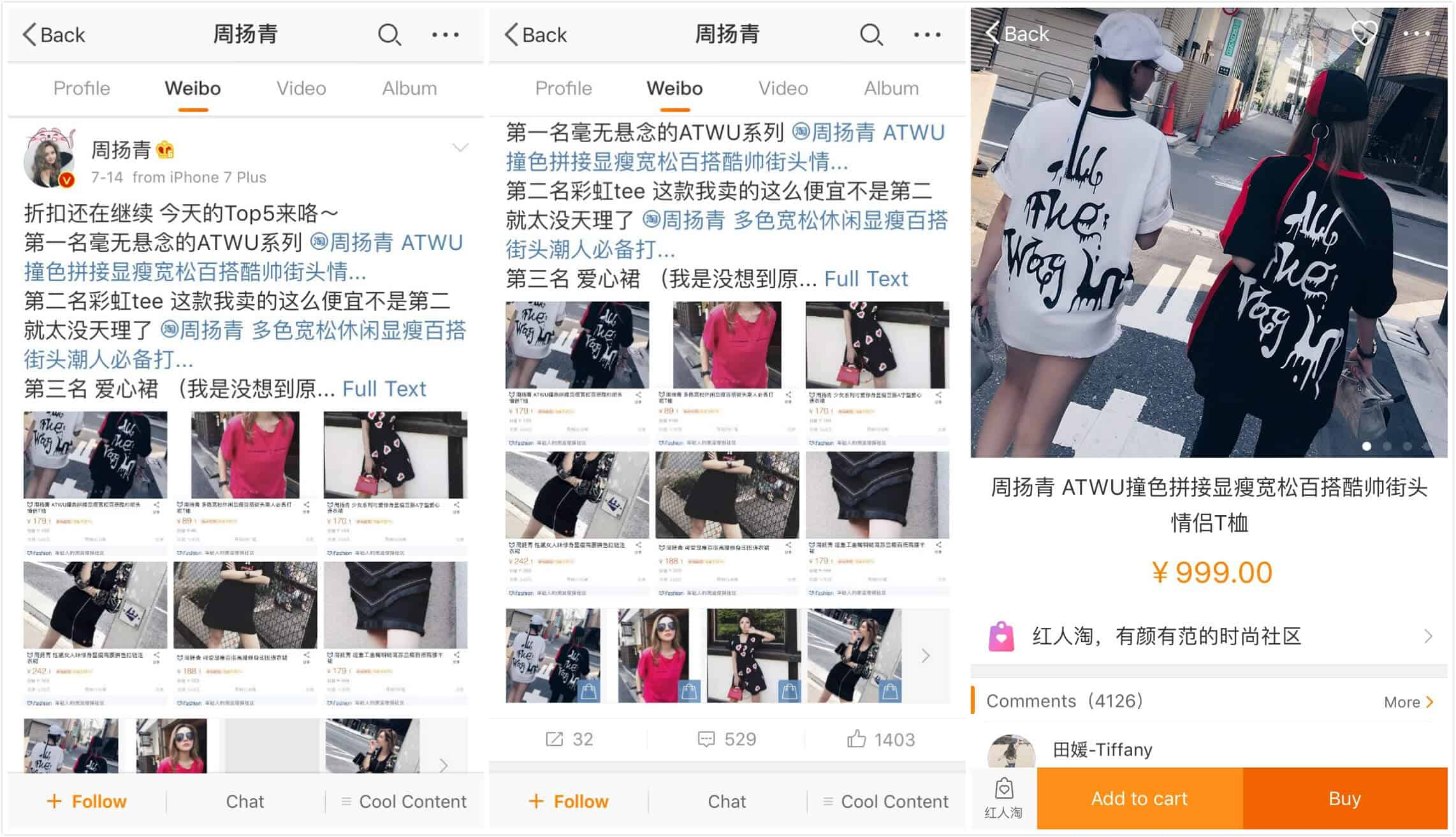 Weibo Window is an example of ecommerce and social media combined. Users can view product recommendations, make their purchase, and show it off all on one platform!