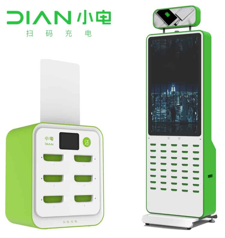Dian stations like those shown above can now be found in dozens of cities across China
