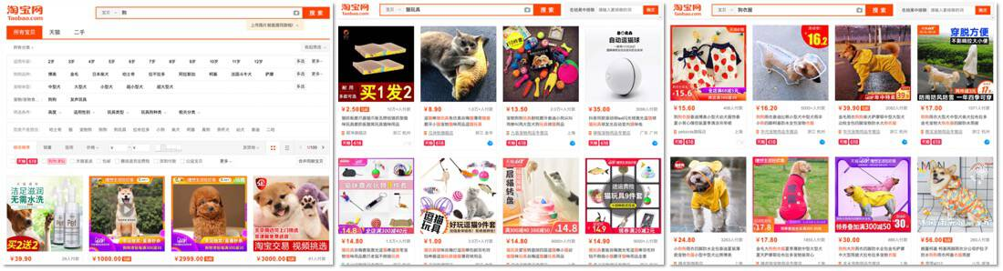 There's plenty of options for pet owners on China Ecommerce platforms like Taobao and others