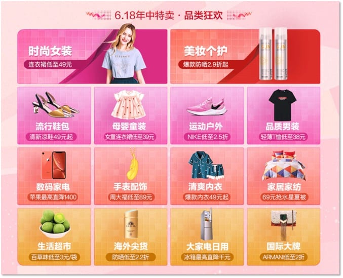 Daily deals like those shown above are posted daily on VIP.com. This is an attractive platform for those looking for deals on branded and trustworthy items. It's through these deals that VIP.com is able to differentiate itself from other China shopping apps.