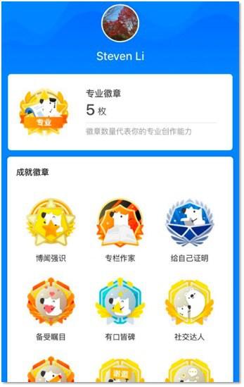 Steven Li's Badges on Zhihu