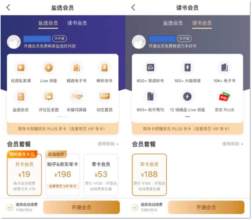 What is Zhihu? A Marketing Guide to the largest Q&A platform in China