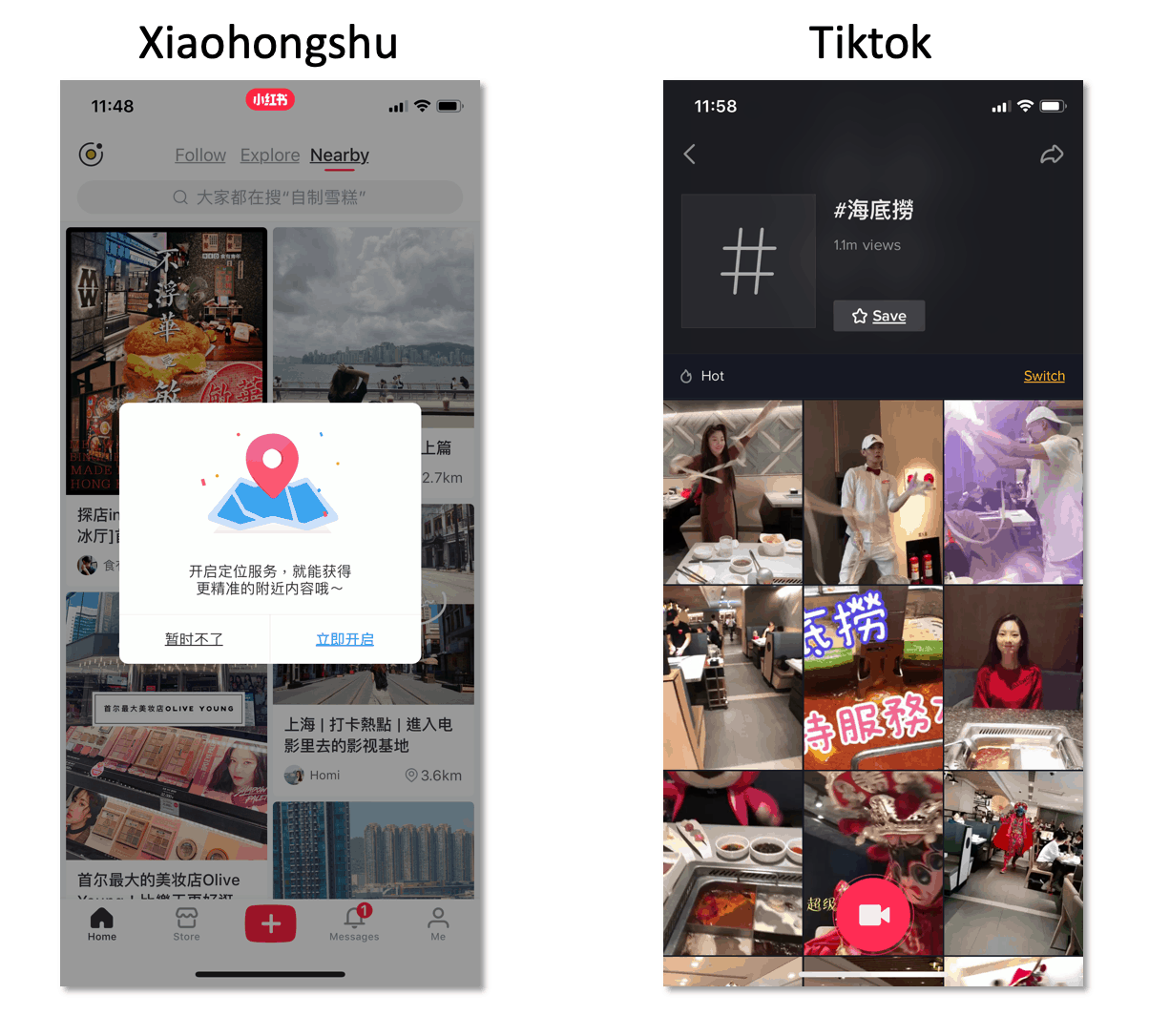Xiahongshu and TikTok both offer geographic location hashtags to spread your content on a local level
