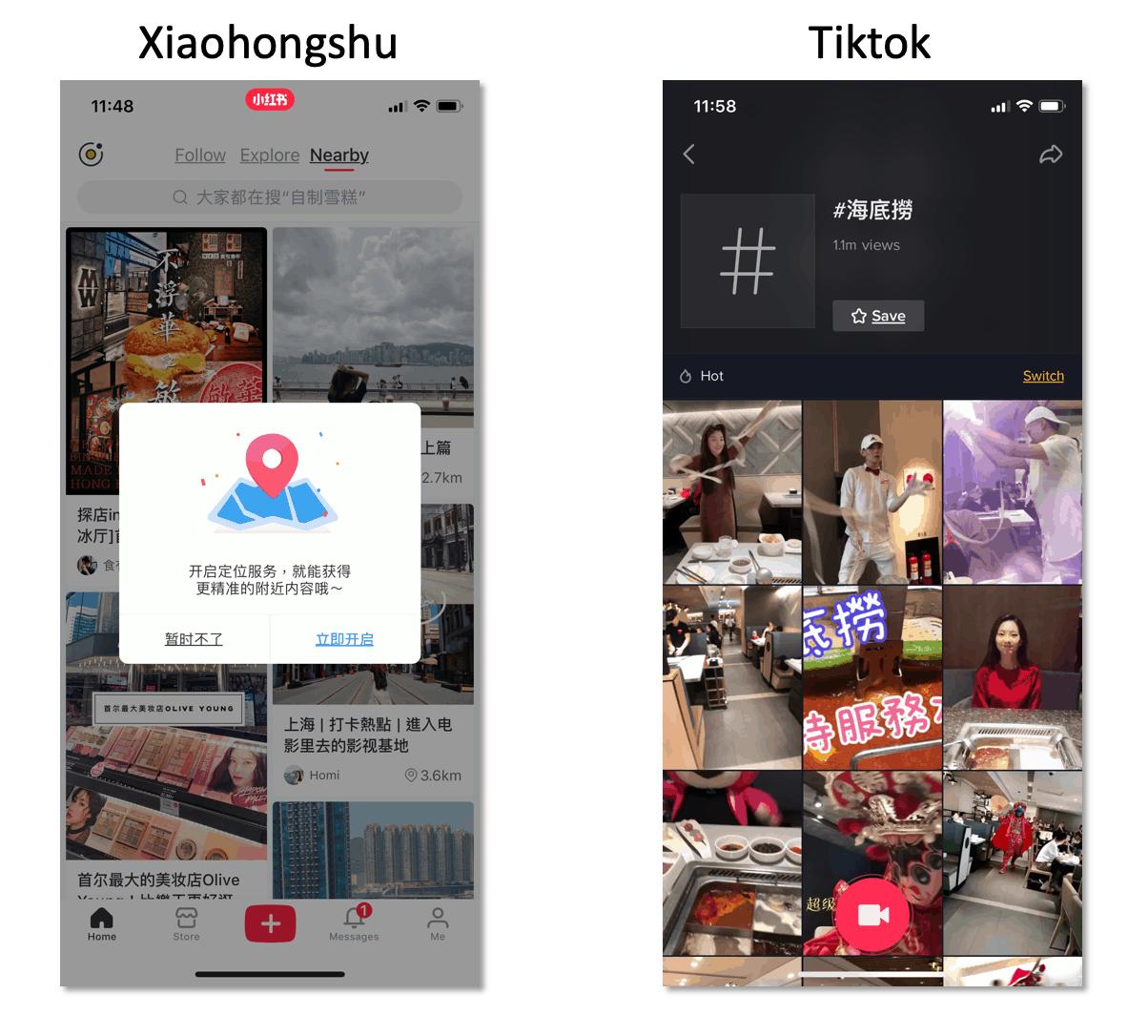 Xiahongshu和TikTok都提供地理位置标签,以在本地范围内传播您的内容