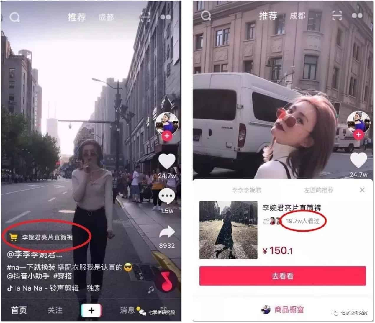 Tik Tok: A Look at China's #1 Up And Coming Social Media