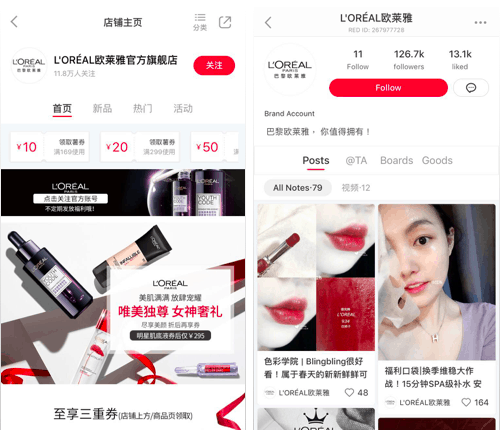 L'Oréal's brand account and digital store on XiaoHongShu | Dragon Social