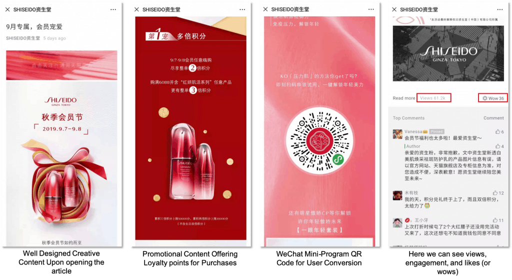 A quick look at one of cosmetics brand, Shiseido's WeChat articles