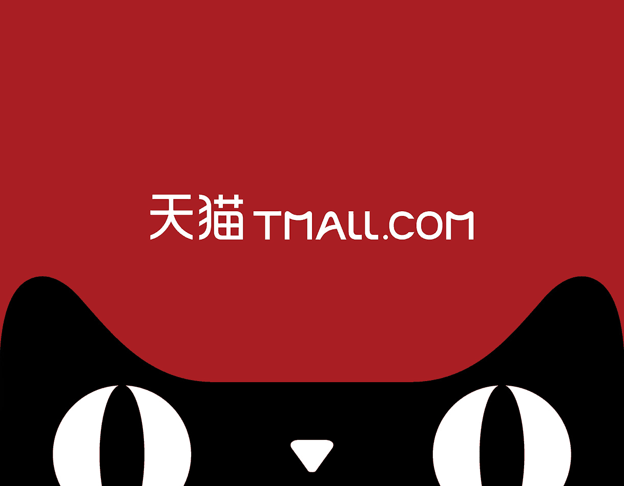 Tmall Global's logo | Dragon Social
