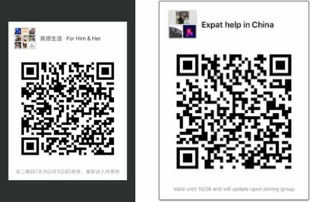 Some examples of WeChat Group QR codes.