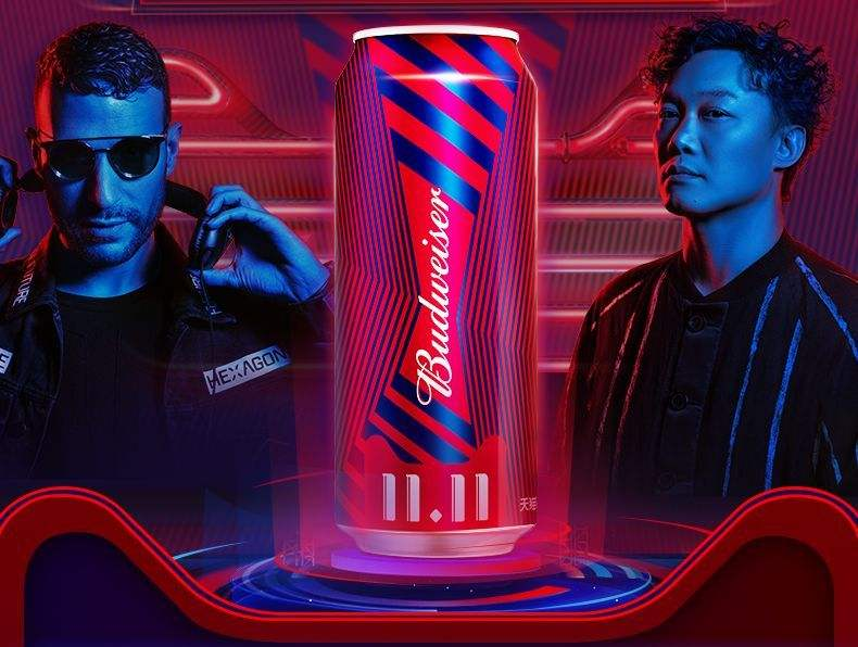 Budweiser's Special Edition Cans Released Exclusively for Double 11