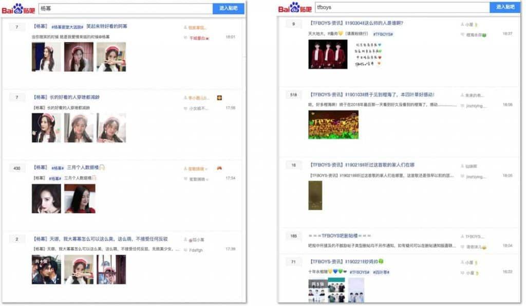 Communities dedicated to Chinese celebrities on Baidu Tieba